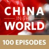 Download China-India Relations One Year After the Wuhan Summit Mp3