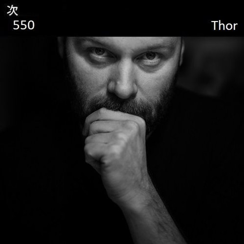Tsugi Podcast 550 : Thor