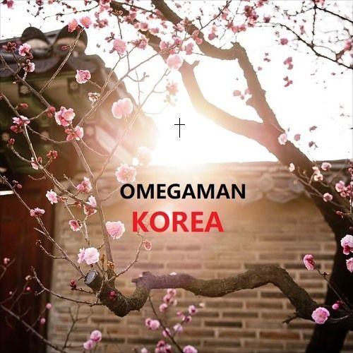 OMEGAMAN KOREA - LUKE 15-23 - KOREAN LANGUAGE