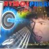 Ambiental&Ambiental house music CD Atmosphere Aleksandar Santovski 2011 -New moments of life