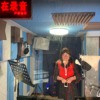 Music by Sam Hankins , Chinese singing by  杨小青(MIX), Yang, Xiaoqing