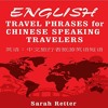 English Travel Phrases for Chinese-Speaking Travelers By Sarah Retter Audiobook Sample