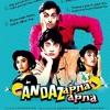 Andaz Apna Apna - Part 1
