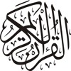 ArAytalazi by Qari Barakatullah Saleem with Dari Translation