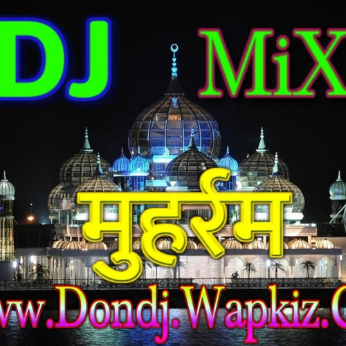 Muharram Dhun Bhagalpur Stage Performance - Dj Hard Remix