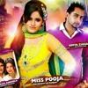 Seeti 2 Geeta Zaldar Ft Miss Pooja Dhol Mix Ft Lahoria Production