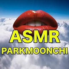 ASMR (eating. 2jae) - 박문치 PARKMOONCHI