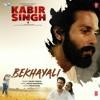 Kabir Singh - Bekhayali Full Song | Sachet Tandon | Shahid Kapoor | Kiara Advani