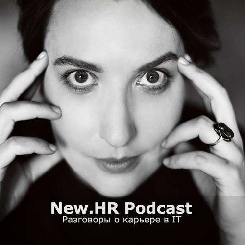 Анна Наумова: Как найти работу в США (если ты не программист)?