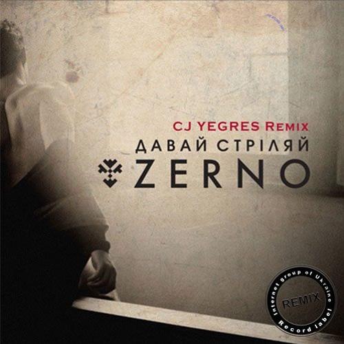 ZERNO - Давай стріляй(CJ YEGRES Remix)