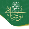 Download لا يزال لسانك رطباً من ذكر الله | 21 رمضان | الشيخ د.محمد علي الملا Mp3