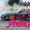 Pinku Style Podcast Ep#18 w/ Jarrod Vickers & Kwann Taylor