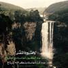 Download أذكار الصباح بصوت الشيخ محمد جبريل Mp3