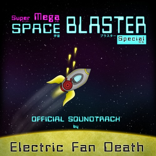 Voltaic Space Dust