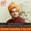 11 Speech by Swami Purnatmananda Devotees Convention on 12 Sep 2018