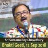 Song (Chicago Sanghe Sangita Tava) By Santanu Chowdhury On 12 Sep 2018
