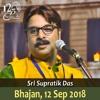 Bhajan (Hey Govinda Hey Gopala) By Supratik Das On 12 Sep 2018