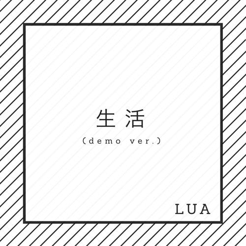 生活 (demo ver.)