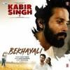 Bekhayali - Kabir Singh
