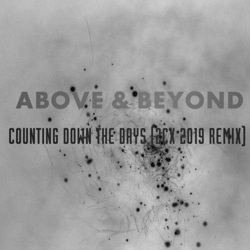 all the above remix download