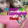 Bangladesh Phone Sex Girl 01859968799 Ohona