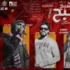 Download مهرجان فيلم و تمثليه | اسلام كريزي | محمود اوفا | عمار الفنار | كاني الفنار Mp3