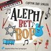 Aleph Bet Bop