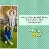 Download راديو ستريو مصر - رمضانك احلى مع ساندرا و رحمة - مسلسلات رمضان - اخراج حاتم فرحات Mp3