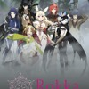 Download Rokka no yuusha Dance in the fakes Mp3