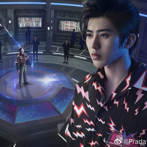IKun Meets Kun Podcast for Cai Xukun