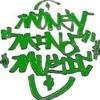 Ninja2CHow Feat. Jay - F*ck What U Talkin About