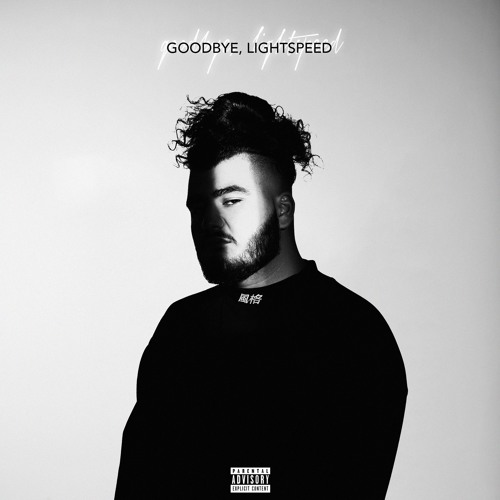 JT Soul - Goodbye, Lightspeed - (June 7th, 2018)