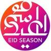 Download محمد رباط -كلنا نغني عيدي في بلادي غير Mp3