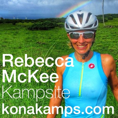 Kampsite: Rebecca McKee on Mental Toughness