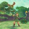 The Legend of Zelda - Overworld (Trap Remix)