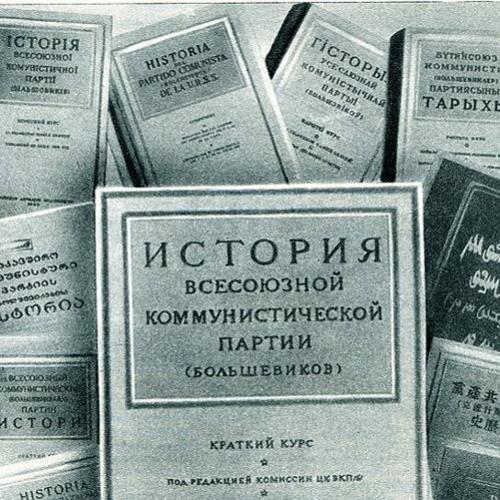 Stalin's Short Course