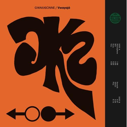 Gwakasonné - Nirvancina (16SC) EXCERPT