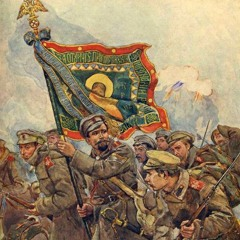 March of the Siberian Riflemen