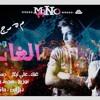 Download مهرجانات 2019 وحش الغابة   علي تيكا & حسام الصغير   توزيع محمد زيزو 2019 Mp3