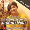 Kabir Singh - Tujhe Kitna Chahne Lage | Shahid Kapoor | Arijit Singh | Female Cover | Amrita Bharati