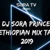 DJ SORA NEW 2019 NON STOP ETHIOPIAN MIX 2