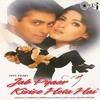 Jab Pyaar Kisise Hota Hai (1998) - Pehli Pehli Baar