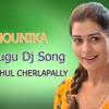 Mounika New Dj Telugu Folk Song Dj Remix Dj Rahul Cherlapally