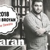 Torn Broyan — Aman Aman 2015 (www.mixmuz.ru)