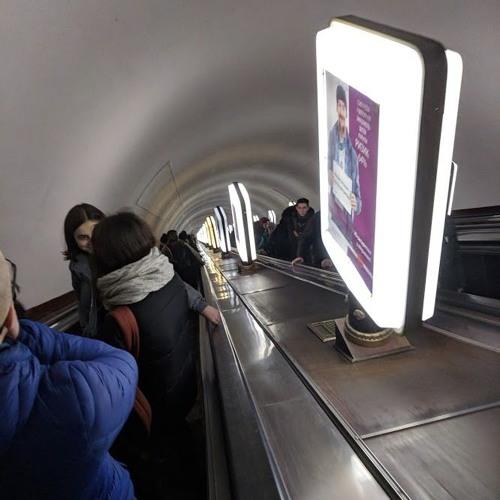Kiev and the Soviet metro systems