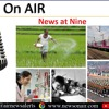Download NEWS AT NINE Mp3