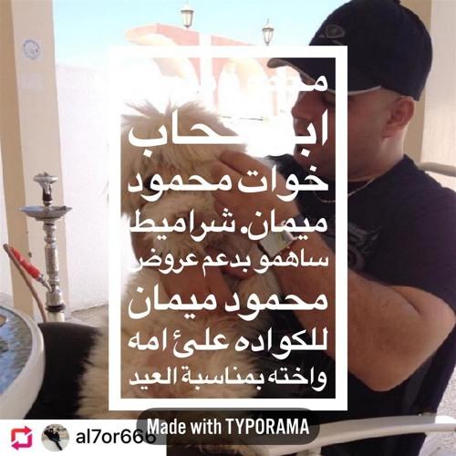 احمد رامي ابن كحاب