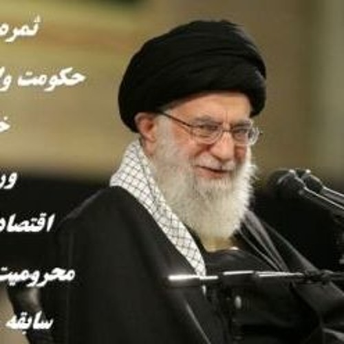 ریشهٔ بحرانها و بنبست حکومت اسلامی در کجاست؟