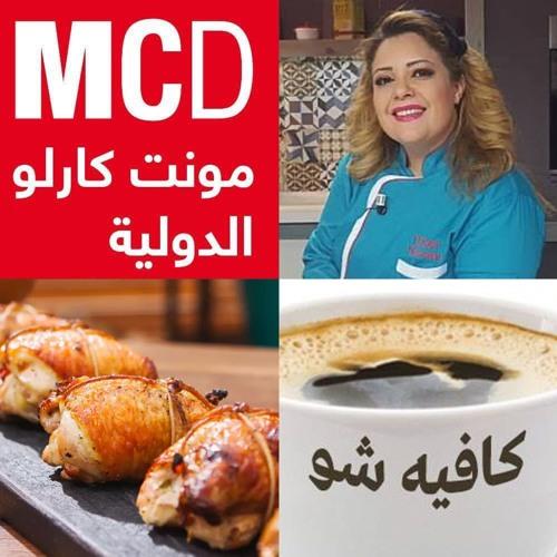 أفخاذ الدجاج المحشية على الطريقة المغربية