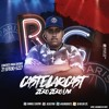 CASTELARCAST 001 ((( DJ RG DO CTL )))